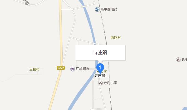 寺庄镇.jpg