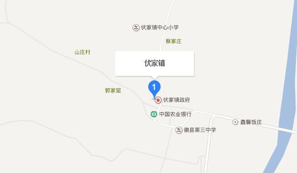 陇南市徽县土拍2.jpg
