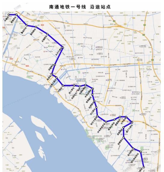 南通地铁1号线.jpg