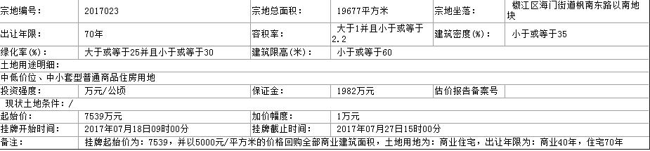 台州1.jpg