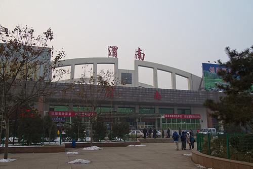 渭南.jpg