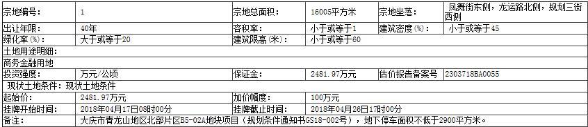 大庆1.jpg
