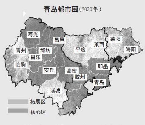 青岛都市圈.png
