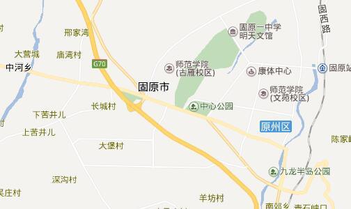 固原市.jpg