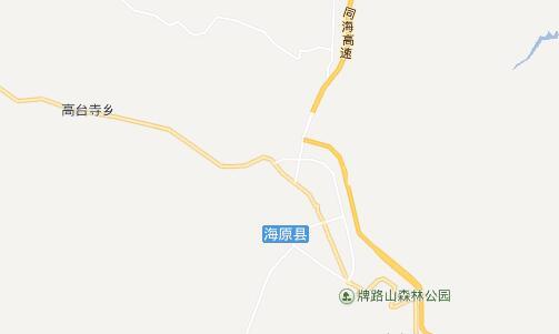 海原县4.jpg