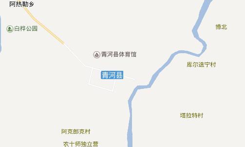阿勒泰地区青河县.jpg
