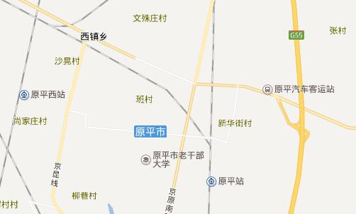 原平市.jpg