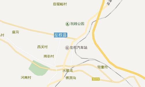 左权县.jpg