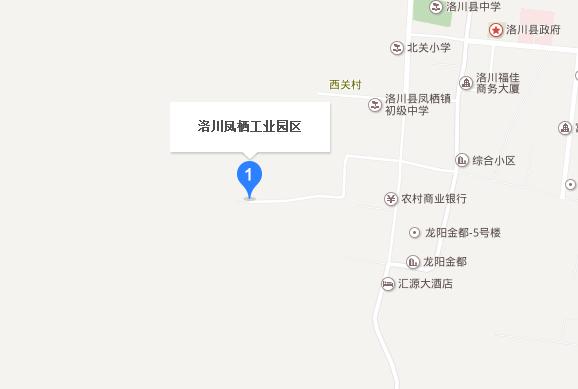 洛川县1.png