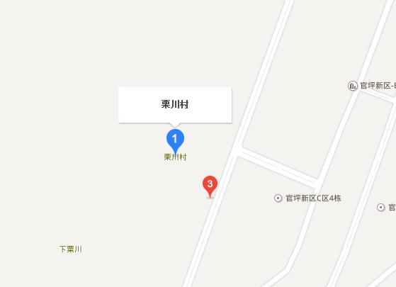 麟游县1.png