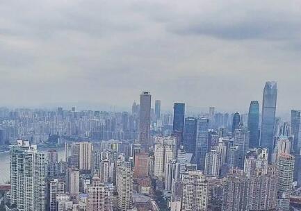 重庆.jpg