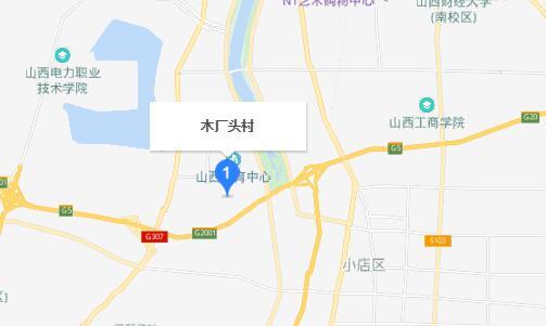 晋源区木厂头村.jpg