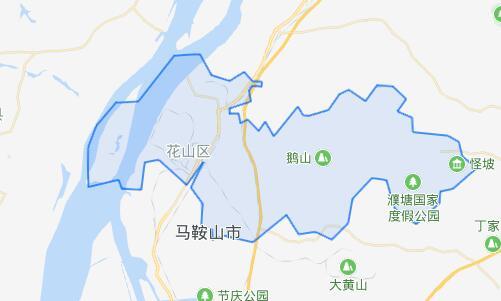 马鞍山市花山区.jpg