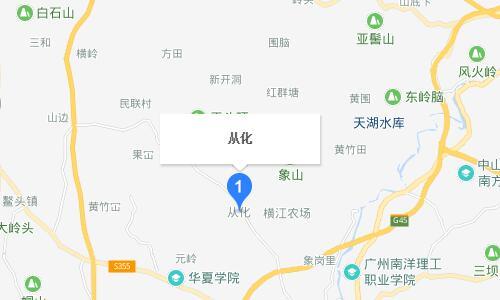 广州从化.jpg