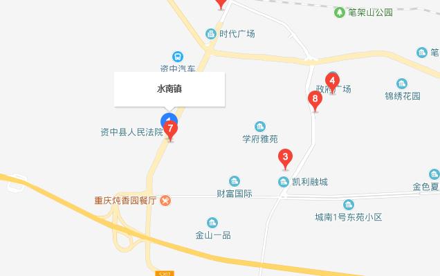 资中县.png