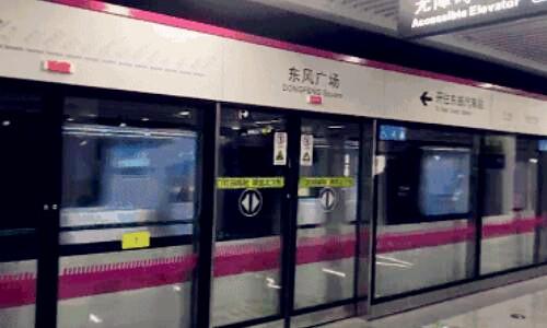 地铁11_副本.jpg