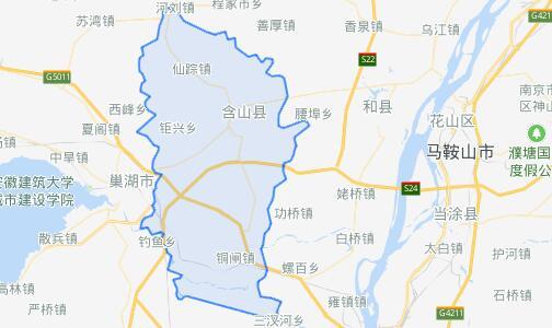 含山县.jpg