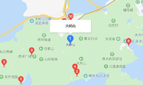 香港大屿.jpg