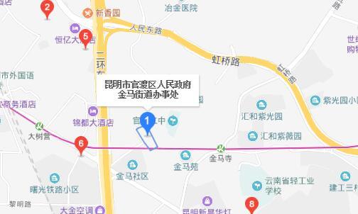 昆明市官渡区金马街道办事处.jpg
