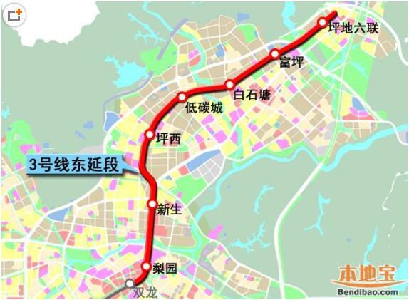 深圳地铁3号线东延段线路图.jpg