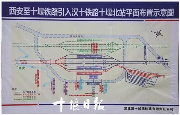 西十高铁示意图.jpg