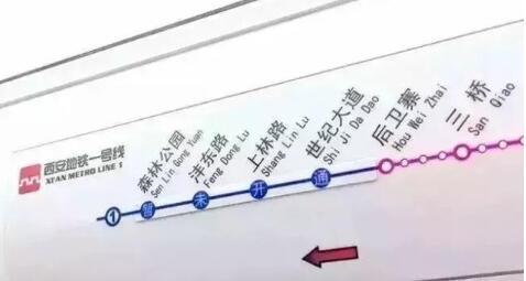 地铁1号线二期.jpg