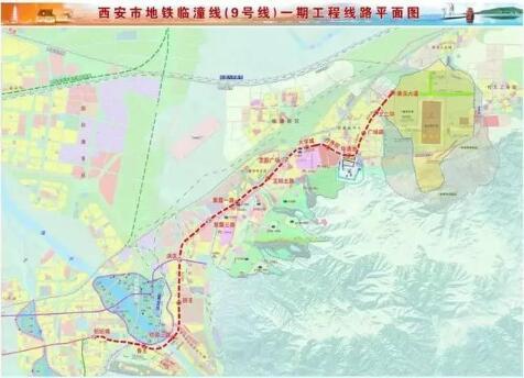 地铁9号线(临潼线).jpg