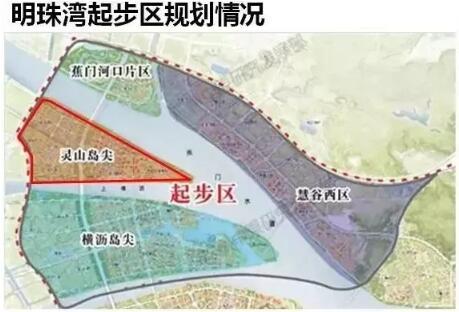 明珠湾起步区规划情况.jpg