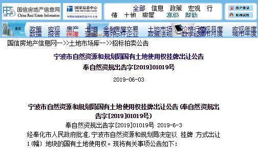 奉自然资规出告字[2019]01019号.jpg