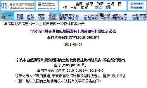 奉自然资规出告字[2019]01018号.jpg