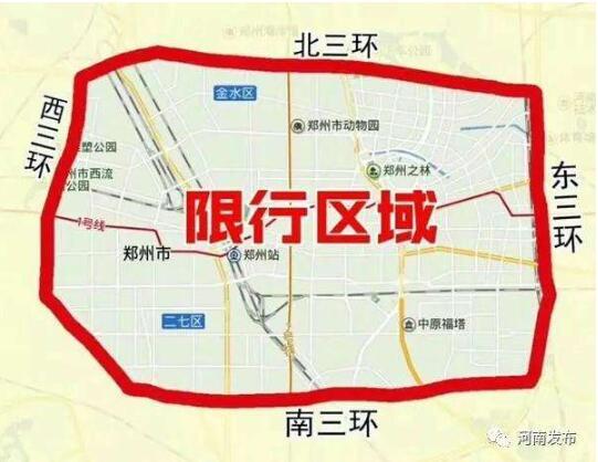 2018郑州限行范围.jpg
