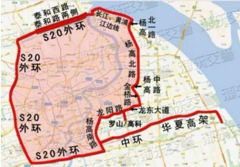 延安东路隧道.jpg