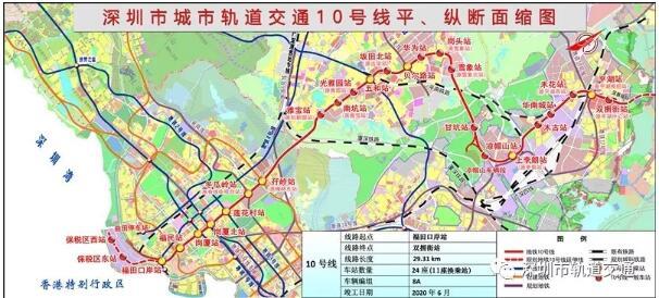 深圳地铁10号线线路图.jpg