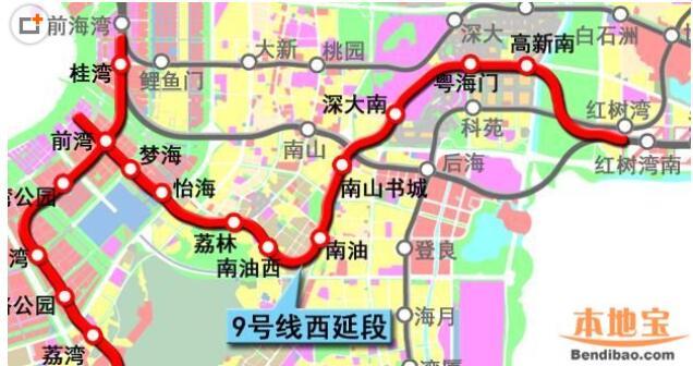 深圳地铁9号线西延线线路图.jpg