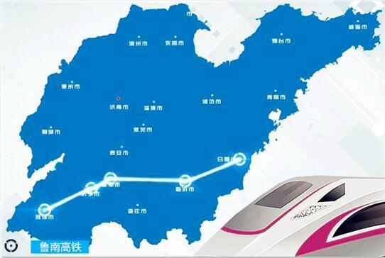 鲁南高铁线路图.jpg
