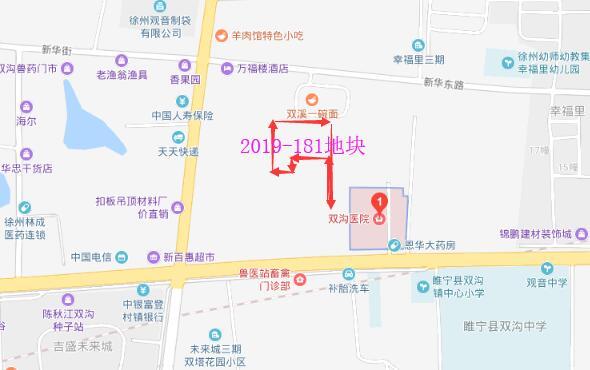 2019-181地块位置图.jpg