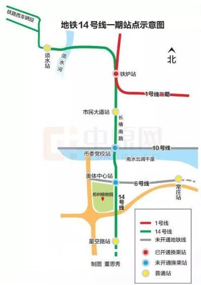 郑州地铁14号线一期线路图.jpg