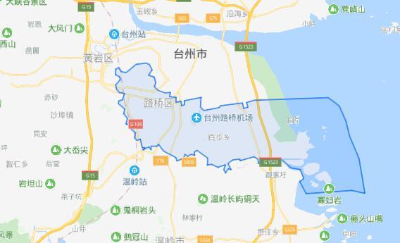 台州路桥区.jpg