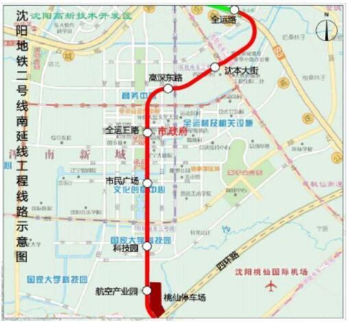 地铁二号线南延线.jpg