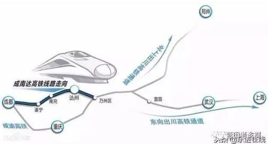 成渝地区.jpg