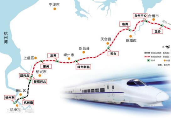 杭绍台铁路.jpg