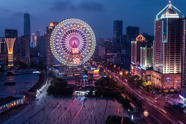 摄图网_501566007_长沙贺龙体育场摩天轮夜景(企业商用).jpg